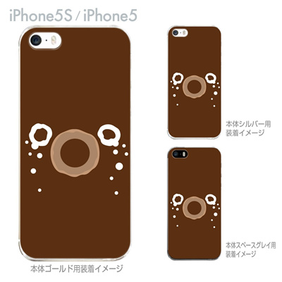 【iPhone5S】【iPhone5】【HEROGOCCO】【キャラクター】【ヒーロー】【Clear Arts】【iPhone5ケース】【カバー】【スマホケース】【クリアケース】【おしゃれ】【デザイン】 29-ip5s-nt0046の画像
