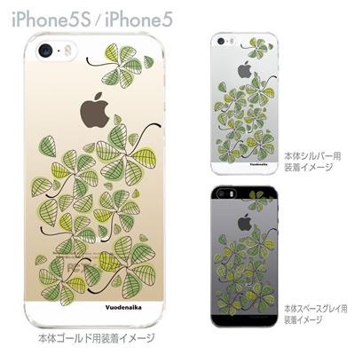 【iPhone5S】【iPhone5】【Vuodenaika】【iPhone5ケース】【カバー】【スマホケース】【クリアケース】【フラワー】 21-ip5s-ne0047の画像