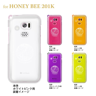 【HONEY BEE ケース】【201K】【Soft Bank】【カバー】【スマホケース】【クリアケース】【地球】 10-201k-ca008の画像