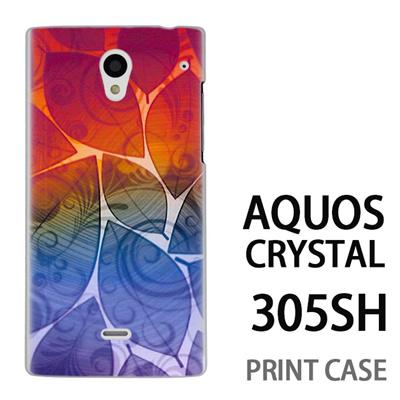 AQUOS CRYSTAL 305SH 用『0116 舞い散る葉 レインボー』特殊印刷ケース【 aquos crystal 305sh アクオス クリスタル アクオスクリスタル softbank ケース プリント カバー スマホケース スマホカバー 】の画像