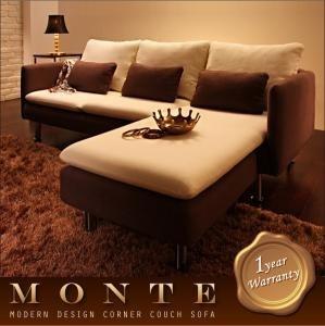 モダンデザインコーナーカウチソファ【Monte】モンテアイボリー×ダークブラウン