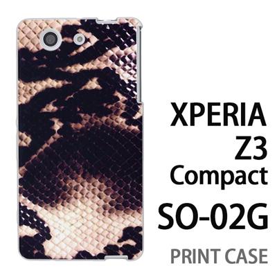 XPERIA Z3 Compact SO-02G 用『No2 24』特殊印刷ケース【 xperia z3 compact so-02g so02g SO02G xperiaz3 エクスペリア エクスペリアz3 コンパクト docomo ケース プリント カバー スマホケース スマホカバー】の画像