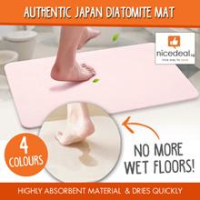 [Combo Offer] Authentic Japan Diatomite Mat /high absorbent / Bath floor Mat / Dedicated Anti-Skid