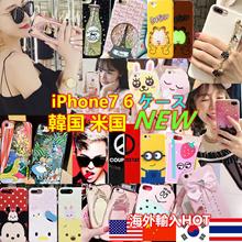特価 最安挑戦対応 iPhone7 ケース到着 iphone7 plus ケース iphone6 6s plus ケース iPhone ケース スマホケース IQOS 韓国ファッション