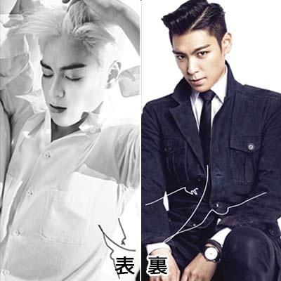 『送料無料』BIGBANG ビッグバン TOP 抱き枕 ボディピロー ロングピロー 長クッション 韓流ショップ K-POP 韓流グッズ トップの画像
