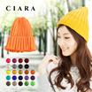 【送料無料】23カラーカラフルニット帽 TDM ★カラーバリエーション豊富なリブ編みニット帽子 ニットキャップ 帽子