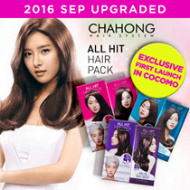 ❤LAST DAY❤FREE* 4 PIECES❤NEW MIRACLE ALL HIT HAIR PACK (DAMAGE/VOLUME/MOISTURE)▄ RESULTS GUARANTEED !!! CHA HONG/ANTI-HAIR LOSS/VOLUME- UP/HYDRATES/STRENGTHEN and PROTECT SCALP/SOFT SILKY BOUNCY HAIR