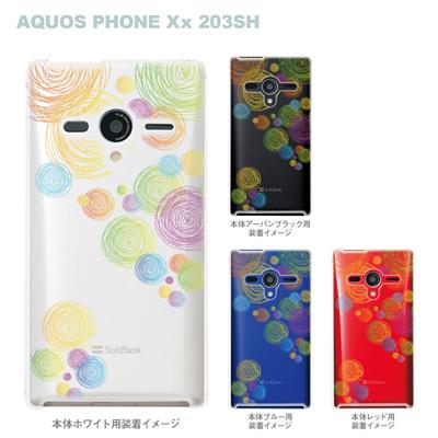 【AQUOS PHONEケース】【203SH】【Soft Bank】【カバー】【スマホケース】【クリアケース】【Clear Fashion】【フラワー】 21-203sh-ca0008rwの画像