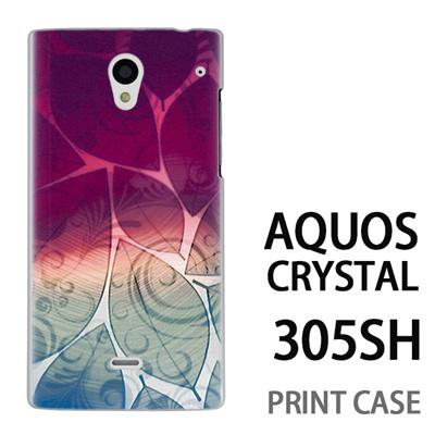 AQUOS CRYSTAL 305SH 用『0116 舞い散る葉 紫×緑』特殊印刷ケース【 aquos crystal 305sh アクオス クリスタル アクオスクリスタル softbank ケース プリント カバー スマホケース スマホカバー 】の画像