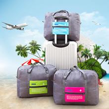 【送料無料】コンパクトに収納できて容量32L キャリーバック  キャリーケース 大変便利です。旅行 国内 海外 男女兼用