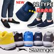 [今日一日だけ特価セール!]SNSで話題のスニーカーが特価で登場!!有名セレブ愛用 カジュアルコンフォート スニーカー韓国ファッション