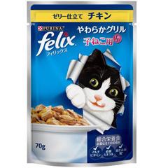 ネスレピュリナ猫用ウェットフードフィリックスやわらかグリル子ねこ用1歳までゼリー仕立てチキン70g