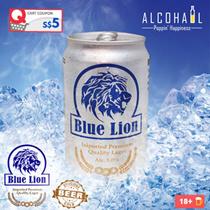 [ALCOHAUL.SG] BLUE LION BEER CTN SALES 24 X 330ML
