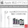 即日発送/送料無料/3.5mm ホワイト オーディオテクニカ iPod/iPhone/iPad専用インナーイヤーヘッドホンイヤホン イヤホン