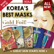 BUY 2 FREE 1 BOX SPECIAL TODAY! FREE SHIPPING! ❉ NOHJ GOLD FOIL+Bubble Mask! 1 Ampoule in 1 Sheet!