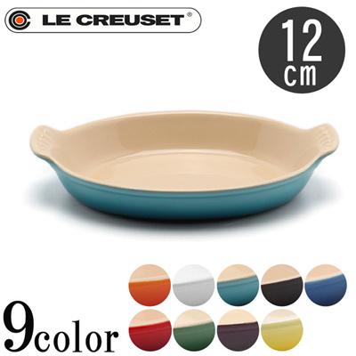 ルクルーゼ LE CREUSET PG0400-12 グラタンディッシュ オーバルディッシュ 12cm キッチン 小さいサイズ 皿の画像