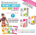 Kinohimitsu Wellness SmoothD Cleansing Program (100% Natural) Juice Cleanse Instant and Convenient [Beauty]