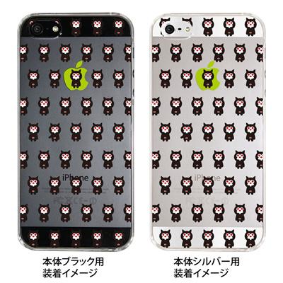 【iPhone5S】【iPhone5】【iPhone5ケース】【カバー】【スマホケース】【クリアケース】【マシュマロキングス】【キャラクター】 23-ip5-mk0039の画像