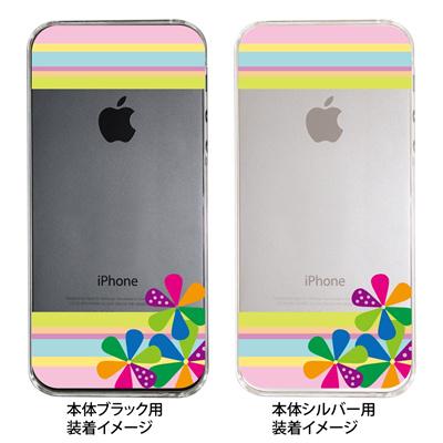 【iPhone5S】【iPhone5】【iPhone5】【ケース】【カバー】【スマホケース】【クリアケース】【フラワーカラーB】 ip5-22-fn0002の画像