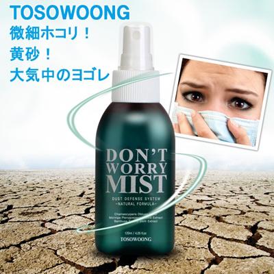 [TOSOWOONG]Don't worry微細ホコリ・ミスト!/皮膚防御保護膜!シールドシステム!/微細ホコリ、黄砂、有害ホコリ/水分+保湿/皮膚森林浴//韓国コスメの画像