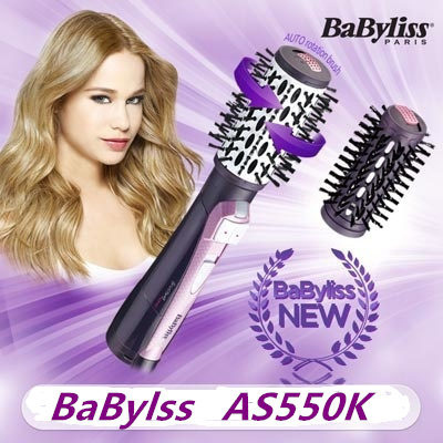 new launching babyliss 2775k as550k new auto hair