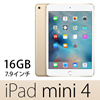 ★数量限定★iPad mini 4 Wi-Fiモデル 16GB A8チップや7.9型Retinaディスプレイを搭載した第4世代のiPad mini