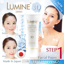 [LAST DAY!! FREE* XXL UMBRELLA WORTH $40!!]★JAPAN DIRECT! 水份离子洗脸霜! ★TOP JAPAN #1 BRAND ★Super WHITENING • Full Size CLEANSER 110ml at Half Retail Price!!! ♥Made In JapanSsS