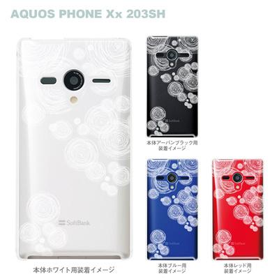 【AQUOS PHONEケース】【203SH】【Soft Bank】【カバー】【スマホケース】【クリアケース】【Clear Fashion】【フラワー】 21-203sh-ca0008whの画像