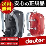 DEUTER Backpack Bags Haversack For School Outdoors Singapore Seller immediate stock