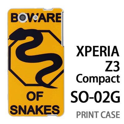 XPERIA Z3 Compact SO-02G 用『No2 31』特殊印刷ケース【 xperia z3 compact so-02g so02g SO02G xperiaz3 エクスペリア エクスペリアz3 コンパクト docomo ケース プリント カバー スマホケース スマホカバー】の画像