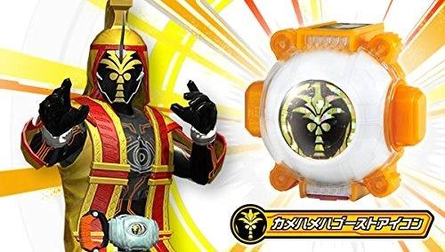 【クリックで詳細表示】東映ヒーローワールドオリジナル仮面ライダーゴーストDXカメハメハゴーストアイコン」