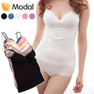 Wire Free Padded Modal Camisole Padding Tank Top