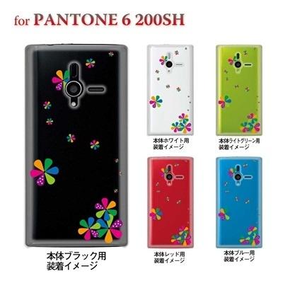 【PANTONE6 ケース】【200SH】【Soft Bank】【カバー】【スマホケース】【クリアケース】【フラワー】 22-200sh-ca0003の画像