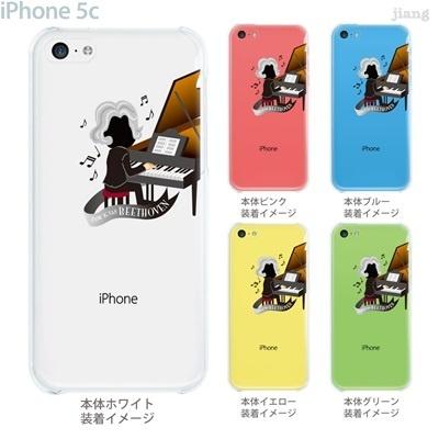 【iPhone5c】【iPhone5c ケース】【iPhone5c カバー】【ケース】【カバー】【スマホケース】【クリアケース】【クリアーアーツ】【Clear Arts】【ベートーベン】 10-ip5c-ca115の画像