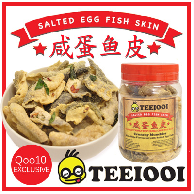 Qoo10 local delight teeiooi salted egg crispy fish skin for Salted egg fish skin