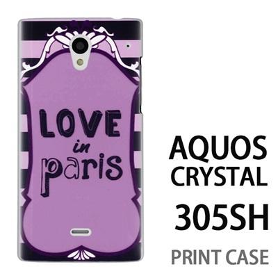 AQUOS CRYSTAL 305SH 用『0117 ラブインパリス 紫×黒』特殊印刷ケース【 aquos crystal 305sh アクオス クリスタル アクオスクリスタル softbank ケース プリント カバー スマホケース スマホカバー 】の画像