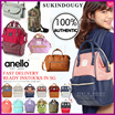 【*SG DISTRIBUTOR* INSTOCKS READY Buy 2 FREE Shipping】BEST SELLER ❤ 100% AUTHENTIC ANELLO BACKPACK ❤SUKINDOUGY  christmas gift ideas/ pokemon / travel backpack/Large Capacity/ baby/ mummy/ kanken