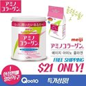 FREE GIFT★BUY 2 FREE SHIPPING★Meiji Amino Collagen Powder Regular Can/Refill Pack!! Directly shipped from Japan!!