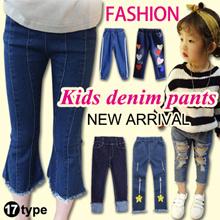 Denim collection! Kids jeans / girls pants / boys pants / Kids denim pants/ shorts sj602
