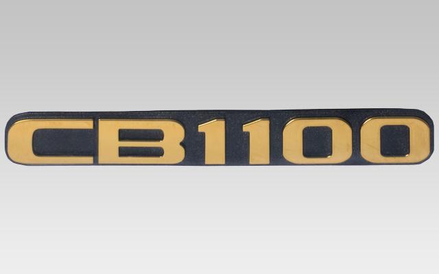 【クリックでお店のこの商品のページへ】ホンダ★送料無料★【HONDA】CB1100 サイドカバー エンブレム 2枚セット08F70-MGC-N40【ホンダ】