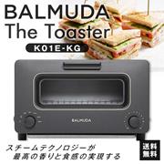 balmuda  バルミューダ トースターレンジ 「BALMUDA The Toaster」 ブラック  K01E-KG