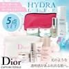 Dior カプチュール トータル セット✲特価5点セット 透明感あふれ出る肌へ✲限定セット販売開始 旅行にも最適♡