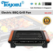TOYOMI Classic BBQ Grill Pan [Model: BBQ 8787] - Official TOYOMI Warranty Set. 1 Year Warranty. Sole Distributor In Singapore. BEST PRICE.