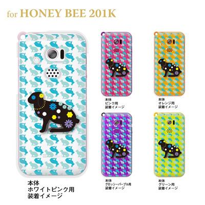 【NAGI】【HONEY BEE ケース】【201K】【Soft Bank】【カバー】【スマホケース】【クリアケース】【アニマル】【うさぎ】【シルエットうさぎ】 24-201k-ng0023の画像