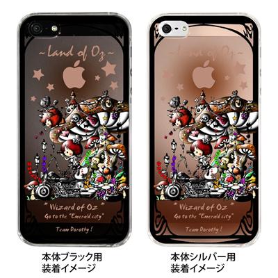 【iPhone5S】【iPhone5】【Little Kingdom Story】【iPhone5ケース】【クリア カバー】【スマホケース】【クリアケース】【ハードケース】【着せ替え】【イラスト】【アート】【オズの魔法使い】【ドロシー】【童話シリーズ】 ip5-25-am0029の画像