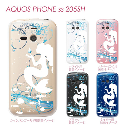 【AQUOS PHONE ss 205SH】【205sh】【Soft Bank】【カバー】【ケース】【スマホケース】【クリアケース】【クリアーアーツ】【人魚姫】 08-205sh-ca0100aの画像