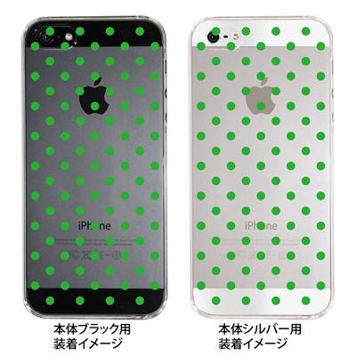 【iPhone5S】【iPhone5】【iPhone5】【ケース】【カバー】【スマホケース】【クリアケース】【ドットグリーン】 ip5-22-fn0005の画像