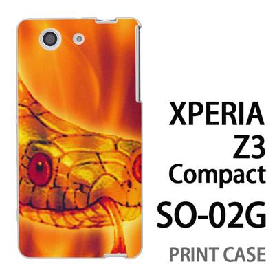 XPERIA Z3 Compact SO-02G 用『No2 33』特殊印刷ケース【 xperia z3 compact so-02g so02g SO02G xperiaz3 エクスペリア エクスペリアz3 コンパクト docomo ケース プリント カバー スマホケース スマホカバー】の画像