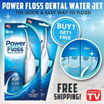 [SUPER SALE] BUY 1 GET 1 FREE POWER FLOSS DENTAL WATER JET * EASY WAY TO FLOSS EVERYDAY * HYGIENE * REMOVING PLAGUE * CONVENIENT DENTAL CARE * ECONOMIC * CHRISTMAS * GIFT