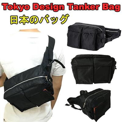 Buy Yoshida Tokyo Tanker Sling Bag/Japan/waist bag/Casual bag ...